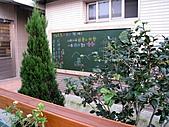 09.10.08 【2009年】塗鴉黑板:09-10-08 8.JPG