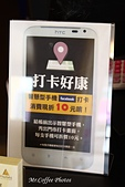 12.03.20【斗六】塔吉特千層蛋糕專賣店:IMG_6631.JPG