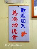 11.11.30【西螺】《老邵小籠包》:IMG_1190.JPG