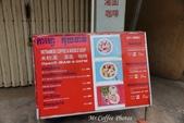 D15暹粒 2Vietnamese Coffee 南河粉,DT咖啡吃水果:IMG_2592.JPG