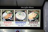 D3-4 赤崁食堂-棺財板:IMG_8850.JPG