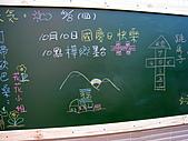 09.10.08 【2009年】塗鴉黑板:09-10-09 2.JPG