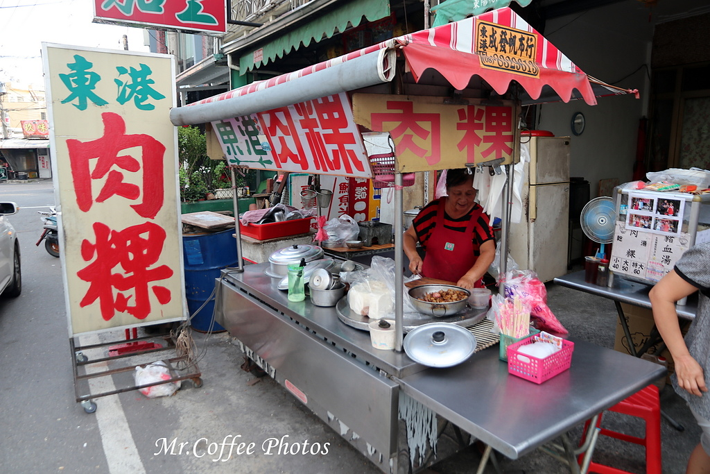 IMG_3990.JPG - D3-07 東港黑輪、肉粿