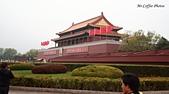 【北京。東城區】紫禁城:IMG_2827.JPG