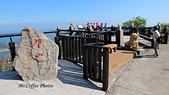 馬祖D306.壁山觀景台:IMG_2650.JPG