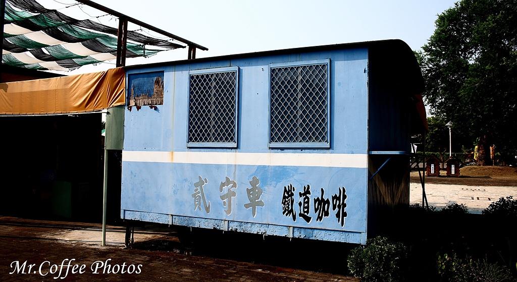 11.08.03【嘉義】《南靖糖廠》:IMG_6904.JPG