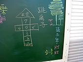 09.10.08 【2009年】塗鴉黑板:09-10-09 3.JPG