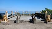馬祖D306.壁山觀景台:IMG_2666.JPG