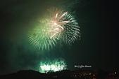2013.01.01 劍湖山跨年煙火:IMG_5681.JPG