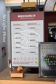 D3-6 銅板咖啡+藥師紅茶:IMG_8911.JPG