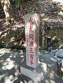 20-12-02 台南關子嶺洗溫泉:IMG_20201201_103925.jpg
