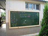 09.10.08 【2009年】塗鴉黑板:09-10-09 4.JPG