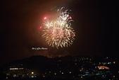 2013.01.01 劍湖山跨年煙火:IMG_5715.JPG