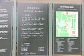 D2河內 5胡志明故居,一柱寺:IMG_6376.JPG