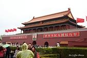 【北京。東城區】紫禁城:IMG_2830.JPG