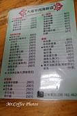 D2-11 大福羊肉:IMG_3774.JPG