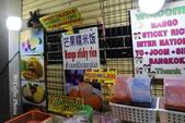 D23曼谷 6夜間小吃 芒果飯,水果好吃:IMG_6927.JPG