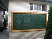 09.10.08 【2009年】塗鴉黑板:09-10-20.JPG