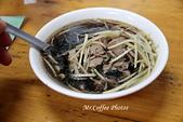 D2-11 大福羊肉:IMG_3776.JPG