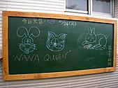 09.10.08 【2009年】塗鴉黑板:09-10-24 1.JPG
