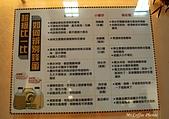 12.08.29【雲林。古坑】蜜蜂故事館:IMG_0353.JPG
