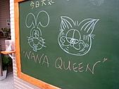 09.10.08 【2009年】塗鴉黑板:09-10-24 2.JPG