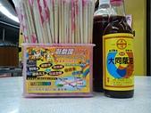 11.08.10【斗六】《二吉軒豆漿超市 總店》:DSC01449.jpg