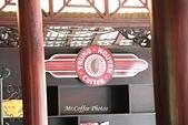 D6會安 1復古咖啡館 Cafe Thiện Trung:IMG_7921.JPG