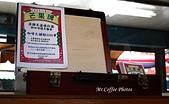 11.11.08【莿桐】《高香珍餅店》:IMG_0231.JPG