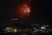 2013.01.01 劍湖山跨年煙火:IMG_5709.JPG