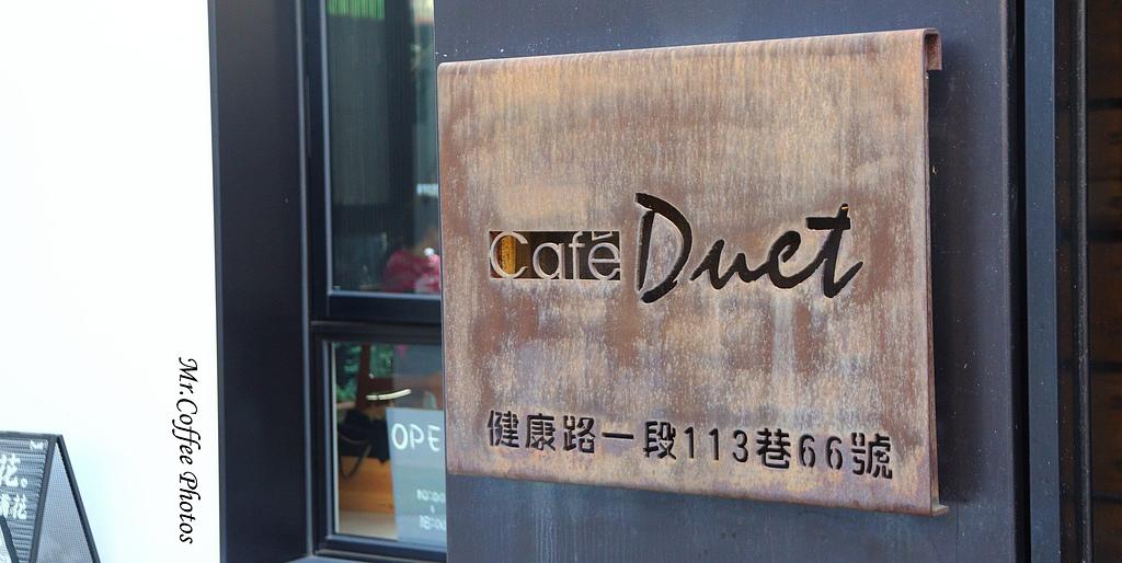 IMG_5716.JPG - 2017.12.27 Cafe Duet