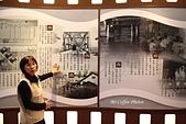 11.12.20【斗六】《大同黑金醬油館》:IMG_1890.JPG