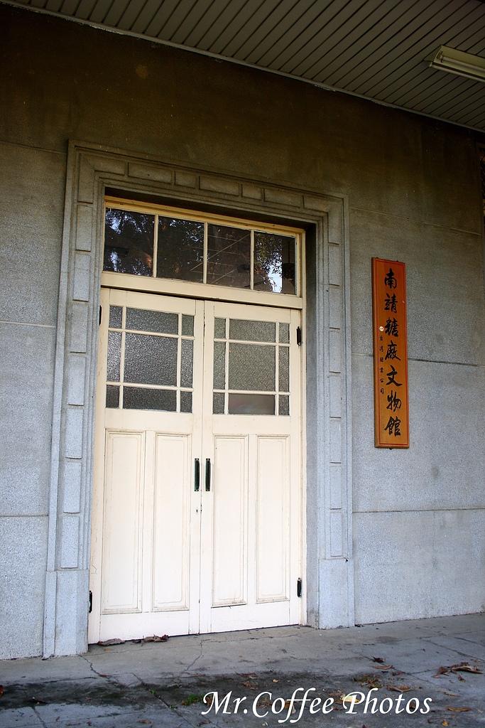 11.08.03【嘉義】《南靖糖廠》:IMG_6891.JPG