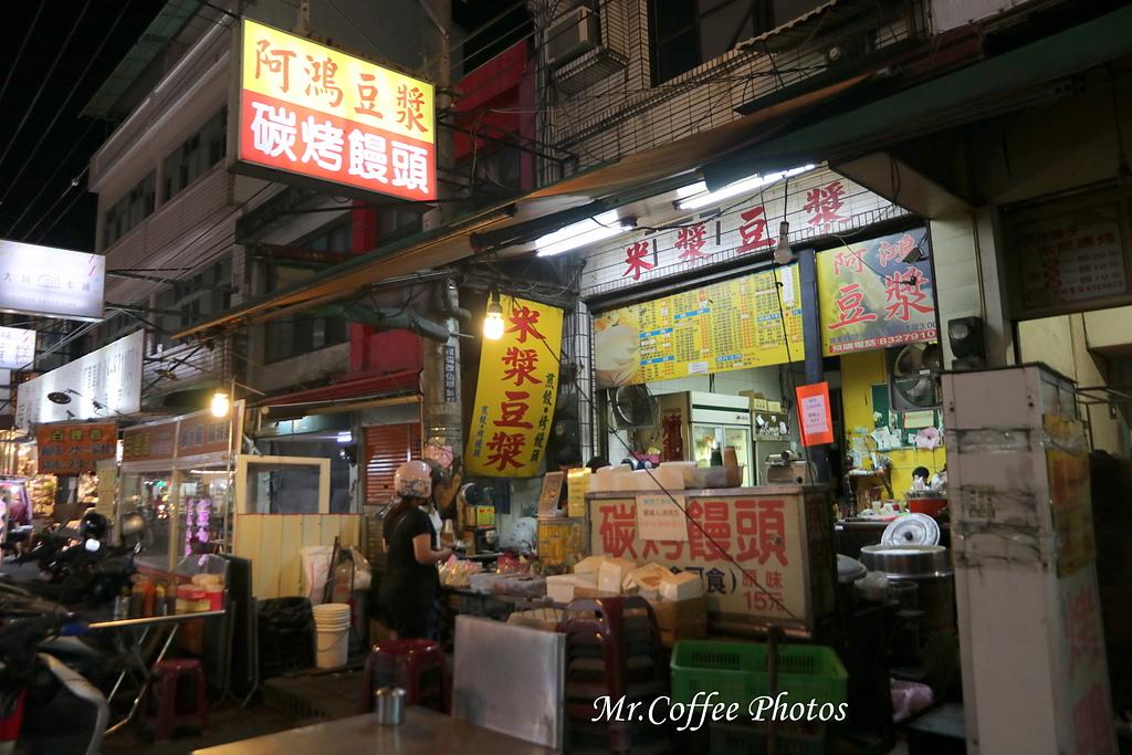 IMG_3235.JPG - D1-03 東港。華僑的家民宿-夜遊