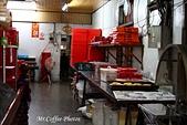 11.11.08【莿桐】《高香珍餅店》:IMG_0226.JPG