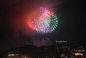 2013.01.01 劍湖山跨年煙火:IMG_5690.JPG