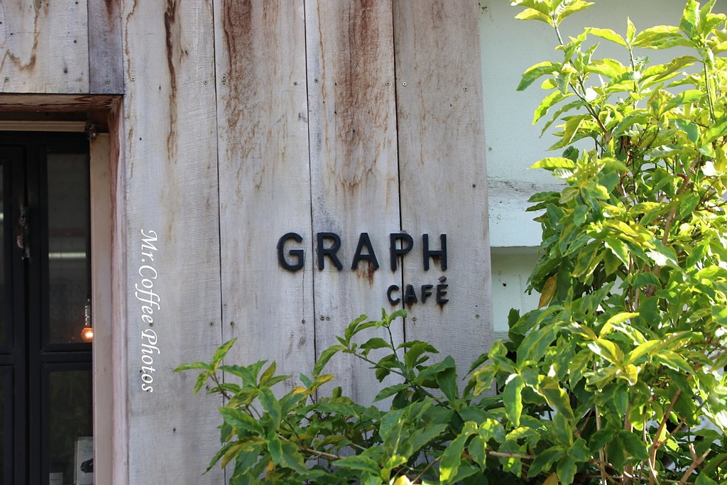 IMG_4146.JPG - D18清邁 2最強咖啡館 GRAPH CAFE