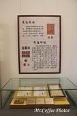 D2-8 司法博物館,阿全碗粿:IMG_8549.JPG