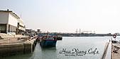 07.05.08【桃園】《竹圍魚港》:IMG_0010.JPG