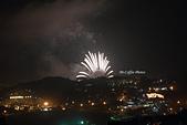 2013.01.01 劍湖山跨年煙火:IMG_5611.JPG