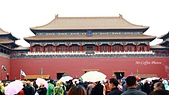 【北京。東城區】紫禁城:IMG_2839.JPG