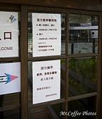 11.09.07【嘉義】《檜意森活村》:P1000428.JPG