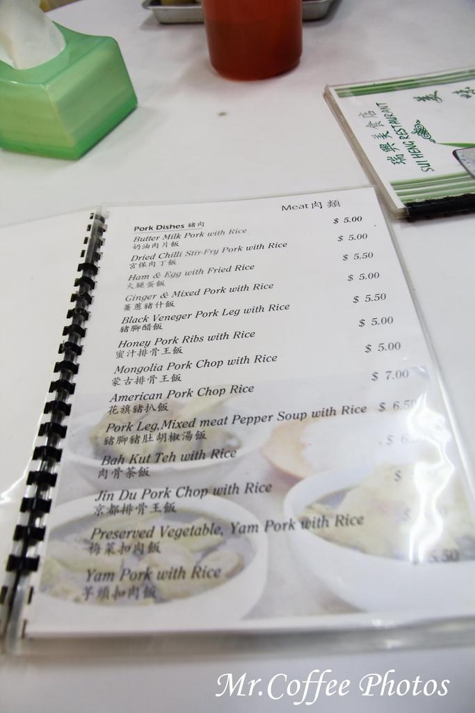 IMG_1425.JPG - 03.16-4.汶萊街上隨意晃,吃晚餐