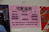 13.10.15【土庫】阿海師鴨肉麵線:IMG_7798.JPG