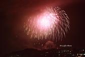 2013.01.01 劍湖山跨年煙火:IMG_5729.JPG