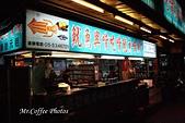 11.11.02【斗六】《嘴吃嘴魷魚嘴羹》:IMG_9922.JPG