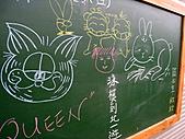 09.10.08 【2009年】塗鴉黑板:09-10-25 2.JPG