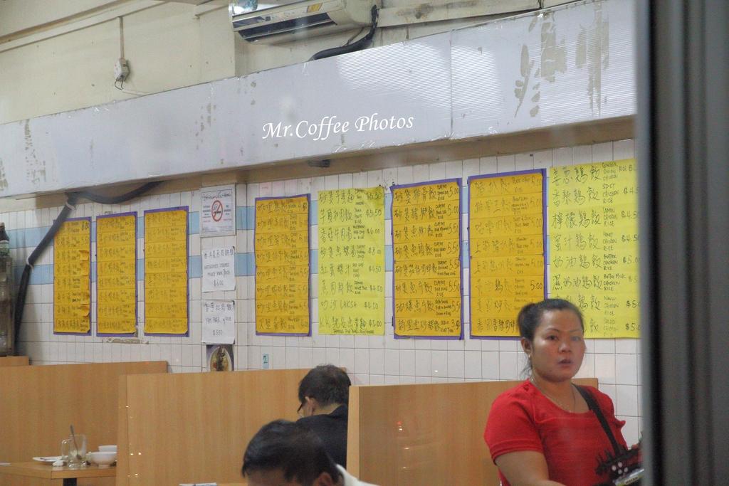 IMG_1418.JPG - 03.16-4.汶萊街上隨意晃,吃晚餐