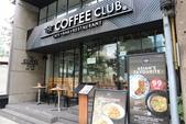 D22曼谷 1早餐咖啡 The Coffee Club:IMG_5847.JPG