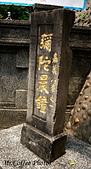 11.08.03【嘉義】《彌陀禪寺》:IMG_6541.JPG